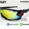 แว่นตาปั่นจักรยาน Oakley Jawbreaker [สีดำ-ขอบแดง]