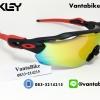 แว่นตาปั่นจักรยาน Oakley Radar EV [สีดำด้าน-แดง]