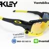 แว่นตาปั่นจักรยาน Oakley Jawbone [สีดำ-เหลือง]