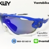 แว่นตาปั่นจักรยาน Oakley Jawbreaker [สีน้ำเงิน-ขาว]