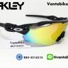 แว่นตาปั่นจักรยาน Oakley Radar EV [สีดำ]