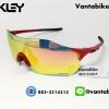 แว่นตาปั่นจักรยาน Oakley Radar EV ZERO [สีแดง]
