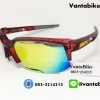 แว่นตาปั่นจักรยาน SPEED COUPE 100% [สีแดงใส]