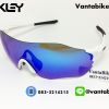 แว่นตาปั่นจักรยาน Oakley Radar EV ZERO [สีขาว-ดำ]