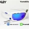 แว่นตาปั่นจักรยาน Oakley Jawbone [สีขาว-น้ำเงิน]