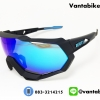 แว่นตาปั่นจักรยาน SPEED TRAP 100% [Black-Blue]