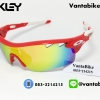 แว่นตาปั่นจักรยาน Oakley RadarLock [สีแดง]