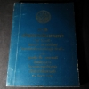 ประวัติเจ้าพระยาบดินทรเดชา(สิงห์ สิงหเสนี) จัดพิมพ์เป็นอนุสรณ์ในงานฉลองอนุสาวรีย์รูปหล่อเจ้าพระยาบดินทรเดชา 24 มิ.ย.2521