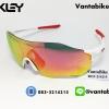 แว่นตาปั่นจักรยาน Oakley Radar EV ZERO [สีขาว-แดง]