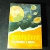 กฏเเห่งจักรวาล COSMIC LAW โดย ป.วิภากร ปกแข็ง 355 หน้า ปี 2515