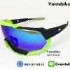 แว่นตาปั่นจักรยาน SPEED TRAP 100% [Black-Green]