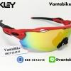 แว่นตาปั่นจักรยาน Oakley Radar EV [สีแดง-ดำ]