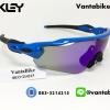 แว่นตาปั่นจักรยาน Oakley Radar EV [สีน้ำเงิน-ดำ]