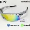 แว่นตาปั่นจักรยาน Oakley RadarLock [สีเทาดำ]