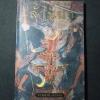 จิตรกรรมฝาผนังล้านนา โดย ภาณุพงษ์ เลาหสม 176 หน้า ปี 2541