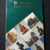 Development of Thai Culture โดย กรมศิลปากร หนา 288 หน้า พิมพ์ครั้งแรก 1500 เล่ม ปี 2536