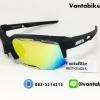 แว่นตาปั่นจักรยาน SPEED COUPE 100% [สีดำ-โลโก้ขาว]