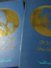100 ปี เหม เวชกร 2446-2546 ปกแข็งพร้อมกล่อง หนา 336 หน้า พิมพ์ 3000 เล่ม ปี 2545