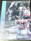 ศิลป พีระศรี สรรเสริญ ทุติยบรรณ สรุปผลงานของ อ.ศิลป พีระศรี ที่อยู่ในประเทศอิตาลี มี 44 หน้า ปี 2551