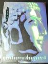 พุทธจริยธรรมเพื่อมนุษย์ชาติ (ฉบับสมบูรณ์) โดย วรศักดิ์ วรธัมโม ปกแข็ง 976 หน้า ปี 2540