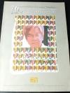 """นิทรรศการทัศนศิลป์ 76 ปี อารี สุทธิพันธุ์ """"วันครูศิลปะ"""" 1-15 ธค.2549 หนา 176 หน้า"""