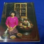 อาหารไทย A Touch of Thailand by Duangduen Buranasombati พิมพ์ปี 1984