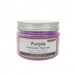 สีผงสะท้อนแสง สีม่วง : Purple Fluorescent Pigment