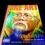 FINE ART VOLUME 4 NO 38 ฉบับมีเนื้อหา วัชระ กล้าค้าขาย พิมพ์ปี 2007