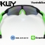 แว่นตาปั่นจักรยาน Oakley Radar EV [สีดำ-เขียว] thumbnail 4
