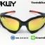 แว่นตาปั่นจักรยาน Oakley Jawbone [สีดำ-แดง] thumbnail 2