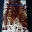 จดหมายเหตุการปฏิบัติงาน โครงการอุทยานประวัติศาสตร์เมืองสิงห์ หนา 359 หน้า ปี 2530
