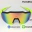แว่นตาปั่นจักรยาน SPEEDCRAFT 100% [สีเขียว-ดำ] thumbnail 2
