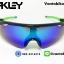 แว่นตาปั่นจักรยาน Oakley Radar EV [สีดำ-เขียว] thumbnail 2