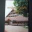 สถาปัตยกรรมพื้นถิ่นภาคเหนือ ประเภทเรือนอยู่อาศัย โดย กรมศิลปากร หนา 200 หน้า พิมพ์ปี 2540