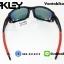 แว่นตาปั่นจักรยาน Oakley Jawbone [สีดำ-แดง] thumbnail 4