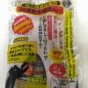 TVS กาวร้อนญี่ปุ่น ของแท้ 20 กรัม ติดแน่น แห้งเร็ว - รุ่น Jumbo (Patented in USA and Japan)