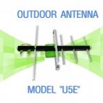 เสาอากาศดิจิตอล ยี่ห้อ สามารถ SAMART Outdoor Antenna 5E